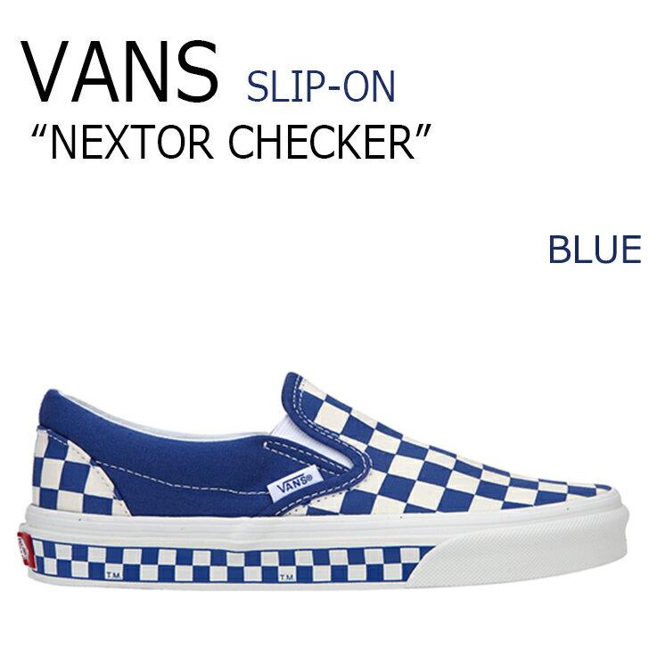 バンズ スニーカー VANS メンズ レディース SLIP-ON NEXTOR CHECKERBOARD スリッポン チェッカーボード BLUE ブルー VN7F3U15 VN0A38F7P9H FLVN7F3U15 シューズ