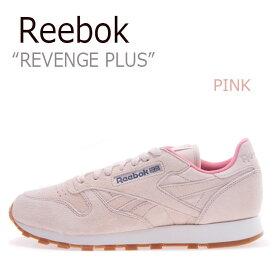 リーボック スニーカー Reebok メンズ レディース REVENGE PLUS リベンジ プラス LINE FRIENDS ラインフレンズ コニー PINK ピンク CN8421 シューズ