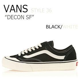 バンズ スタイル36 スニーカー VANS メンズ レディース STYLE 36 DECON SF スタイル 36 デコンSF BLACK ブラック WHITE ホワイト VN0A3MVLN8K シューズ