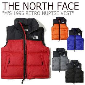 ノースフェイス ダウンベスト THE NORTH FACE メンズ M'S 1996 RETRO NUPTSE VEST 1996 レトロ ヌプシ ベスト 全5色 NV1DJ54A/B/C NV1DK50B/C ウェア 【中古】未使用品