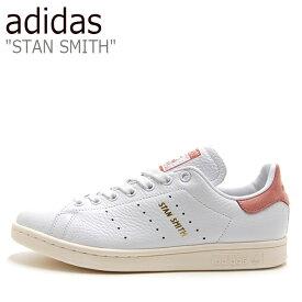 アディダス スタンスミス スニーカー adidas メンズ レディース STANSMITH Running White Raw Pink ホワイト ピンク CP9702 シューズ 【中古】未使用品