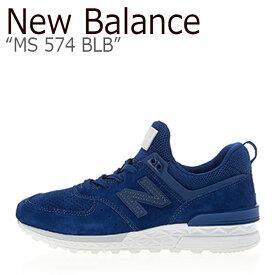 ニューバランス 574 スニーカー New Balance メンズレディース MS 574 BLB New Balance574 BLUE ブルー MS574BLB シューズ 【中古】未使用品