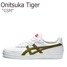 オニツカタイガー スニーカー Onitsuka Tiger メンズ レディース GSM ジーエスエム WHITE HUNTER GREEN ホワイト ハンターグリーン 1183A083-100 シューズ