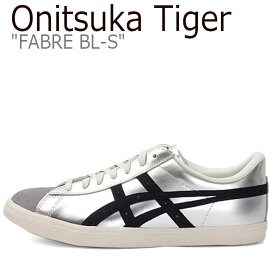 オニツカタイガー ファーブル スニーカー Onitsuka Tiger メンズ レディース FABRE BL-S ファーブル BL-S SILVER シルバー BLACK ブラック D250K-9390 シューズ