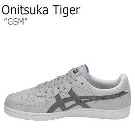 オニツカタイガー スニーカー Onitsuka Tiger メンズ レディース GSM ジーエスエム MID GREY ミッドグレー CARBON カーボン D5K1L-9697 シューズ