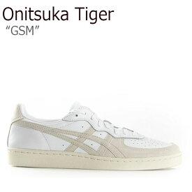 オニツカタイガー スニーカー Onitsuka Tiger メンズ レディース GSM ジーエスエム WHITE ホワイト D6H1L-0101 シューズ