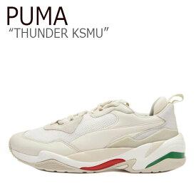 プーマ スニーカー PUMA メンズ レディース THUNDER KSMU サンダー KSMU WHITE ホワイト 36751612 PKI36751612 シューズ 【中古】未使用品