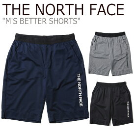 ノースフェイス ショートパンツ THE NORTH FACE メンズ M'S BETTER SHORTS ベター ショーツ MELANGE GREY NAVY BLACK グレー ネイビー ブラック NS6KK01J/K/L ウェア 【中古】未使用品