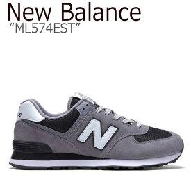 ニューバランス 574 スニーカー New Balance メンズ レディース ML574EST New Balance574 DARK GRAY ダークグレー NBPD9S128X シューズ 【中古】未使用品