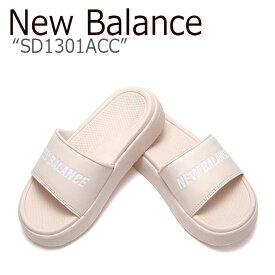 ニューバランス サンダル New Balance メンズ レディース SD1301ACC CREAM クリーム NBRJ9S180C シューズ 【中古】未使用品
