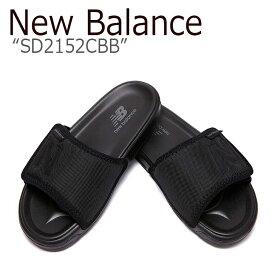 ニューバランス サンダル New Balance メンズ レディース SD2152CBB BLACK ブラック NBRJ9S420K シューズ 【中古】未使用品