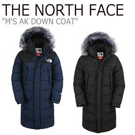 ノースフェイス ダウン THE NORTH FACE メンズ M'S AK DOWN COAT AKダウンコート グースダウン ロングダウン NAVY BLACK ネイビー ブラック NC1DJ51J/K ウェア 【中古】未使用品