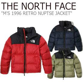 ノースフェイス ダウンジャケット THE NORTH FACE メンズ M'S 1996 RETRO NUPTSE JACKET 1996 レトロ ヌプシジャケット RED KHAKI NAVY レッド カーキ ネイビー NJ1DJ68H NJ1DK50B NJ1DJ68D ウェア 【中古】未使用品