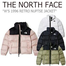 ノースフェイス ダウンジャケット THE NORTH FACE レディース W'S 1996 RETRO NUPTSE JACKET 1996 レトロ ヌプシ ジャケット ヌプシダウン NJ1DJ83A/B/C/D NJ1DK80 ウェア 【中古】未使用品