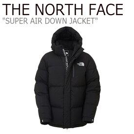 ノースフェイス ダウン THE NORTH FACE メンズ SUPER AIR DOWN JACKET スーパー エア ダウンジャケット ショートダウン グースダウン BLACK ブラック NJ1DK52A ウェア 【中古】未使用品