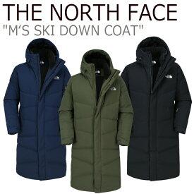 ノースフェイス アウター THE NORTH FACE メンズ M'S SKI DOWN COAT スキー ダウンコート 全3色 Khaki Navy Black カーキ ネイビー ブラック NN1DI54A NN1DI54C NN1DJ54A ウェア 【中古】未使用品
