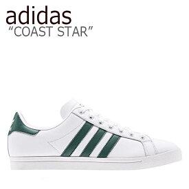 アディダス スニーカー adidas メンズ レディース COAST STAR コーストスター WHITE GREEN ホワイト グリーン EE9949 シューズ 【中古】未使用品