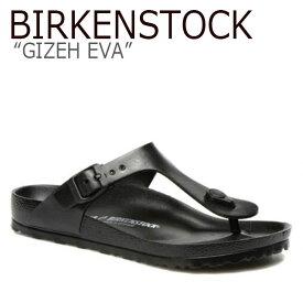 ビルケンシュトック サンダル BIRKENSTOCK メンズ レディース GIZEH EVA ギゼ エヴァ BLACK ブラック 128201 シューズ 【中古】未使用品
