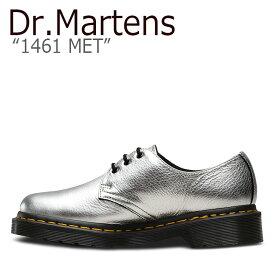 ドクターマーチン 3ホール Dr.Martens メンズ レディース 1461 MET メット SILVER シルバー 22960040 シューズ 【中古】未使用品