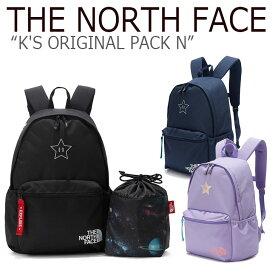 ノースフェイス バックパック THE NORTH FACE キッズ K'S ORIGINAL PACK N オリジナル パック N BLACK NAVY LILAC ブラック ネイビー ライラック NM2DK53S/T/R バッグ 【中古】未使用品