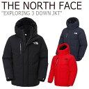 ノースフェイス ダウン THE NORTH FACE メンズ EXPLORING 3 DOWN JKT エクスプローリング3 ダウンジャケット ショート…