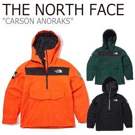 ノースフェイス ジャケット THE NORTH FACE メンズ レディース CARSON ANORAK カーソン アノラック ボックスロゴ ORANGE CHARCOAL GREY BLACK オレンジ チャコールグレー ブラック NA4HK50J/K/L ウェア 【中古】未使用品