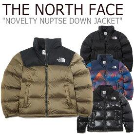 ノースフェイス ダウン THE NORTH FACE メンズ NOVELTY NUPTSE DOWN JACKET ノベルティー ヌプシ ダウンジャケット 全4色 NJ1DK54J/K/L/M ウェア 【中古】未使用品
