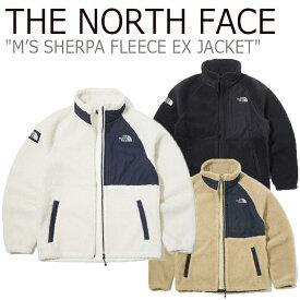 ノースフェイス フリース THE NORTH FACE メンズ M'S SHERPA FLEECE EX JACKET シェルパ フリースジャケット BEIGE ベージュ CHARCOAL チャコール NJ4FK61A/B ウェア 【中古】未使用品