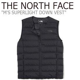 ノースフェイス ライトダウン THE NORTH FACE メンズ M'S SUPERLIGHT DOWN VEST スーパーライト ダウン ベスト BLACK ブラック NV1DK52A ウェア 【中古】未使用品