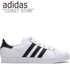 アディダス スニーカー adidas メンズ レディース COAST STAR コーストスター WHITE ホワイト BLACK ブラック EE8900 FLAD9F3U01 シューズ 【中古】未使用品