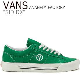 バンズ スニーカー VANS メンズ レディース FA19 ANAHEIM FACTORY SID DX アナハイム ファクトリー シド DX GREEN グリーン VN0A4BTXXMA1 シューズ