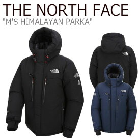 ノースフェイス ダウン THE NORTH FACE メンズ M'S HIMALAYAN PARKA ヒマラヤン パーカ BLACK ブラック DARK NAVY ネイビー NJ1DJ51A/C ウェア 【中古】未使用品