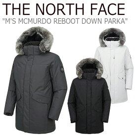 ノースフェイス ダウン THE NORTH FACE メンズ M'S MCMURDO REBOOT DOWN PARKA マクマード リボート ダウンパーカ BLACK CHARCOAL LIGHT GRAY ブラック チャコール ライトグレー NJ1DK53A/B/C ウェア 【中古】未使用品