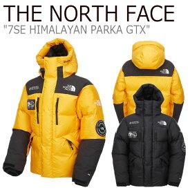 ノースフェイス ダウン THE NORTH FACE メンズ 7SE HIMALAYAN PARKA GTX 7SE ヒマラヤン パーカ ゴアテックス BLACK ブラック GOLD YELLOW ゴールド イエロー NJ1DK70A/B ウェア 【中古】未使用品