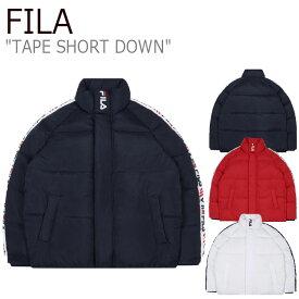 フィラ ダウン FILA メンズ レディース TAPE SHORT DOWN テープ ショートダウン DARK RED ダーク レッド INK NAVY インク ネイビー OFF WHITE オフ ホワイト FS2DJB4102X ウェア