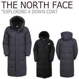 ノースフェイス ダウン THE NORTH FACE メンズ レディース EXPLORING 4 DOWN COAT エクスプローリング4 ダウンコート ロング グース BLACK ブラック GRAY グレー NC1DK55A/B NC1DK64A/B ウェア 【中古】未使用品