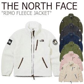 フリース ノースフェイス THE NORTH FACE メンズ レディース RIMO FLEECE JACKET リモ フリースジャケット NJ4FK51J/K/L/M/N/O NJ4FK57J/K NJ4FL01J/K/L NJ4FL50J ウェア 【中古】未使用品