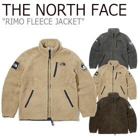 フリース ノースフェイス THE NORTH FACE メンズ レディース RIMO FLEECE JACKET リモ フリースジャケット 全3色 NJ4FK55J/K/L NJ4FL50K ウェア 【中古】未使用品