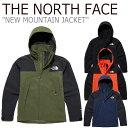 ノースフェイス ジャケット THE NORTH FACE メンズ レディース NEW MOUNTAIN JACKET ニュー マウンテンジャケット KHA…