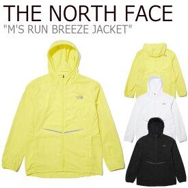 ノースフェイス ジャケット THE NORTH FACE メンズ M'S RUN BREEZE JACKET ラン ブリーズジャケット BLACK ブラック WHITE ホワイト LEMONADE レモネード NJ3LL00A/B/C ウェア 【中古】未使用品