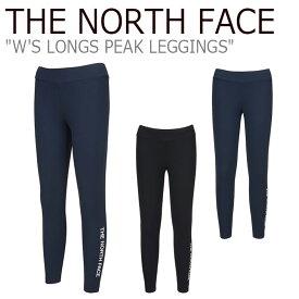 ノースフェイス レギンス THE NORTH FACE レディース W'S LONGS PEAK LEGGINGS ロングス ピーク レギンスパンツ NAVY ネイビー BLACK ブラック NF6KL31J/K ウェア 【中古】未使用品