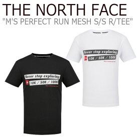 ノースフェイス Tシャツ THE NORTH FACE メンズ M'S PERFECT RUN MESH S/S R/TEE メンズ パーフェクト ラン メッシュ ショートスリーズ ラウンドTシャツ 半袖 BLACK WHITE ブラック ホワイト NT7UJ06A/B ウェア 【中古】未使用品