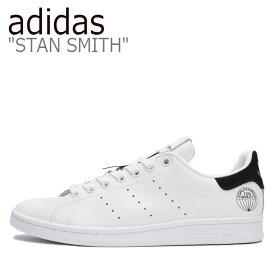 アディダス スタンスミス スニーカー adidas メンズ レディース STAN SMITH スタン スミス WHITE ホワイト BLACK ブラック FV4081 シューズ 【中古】未使用品