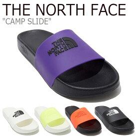 ノースフェイス スリッパ THE NORTH FACE メンズ レディース CAMP SLIDE キャンプ スライド 全5色 NS98L02A/B/C/J/K/L/M シューズ 【中古】未使用品