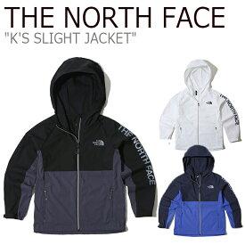 ノースフェイス ナイロンジャケット K'S SLIGHT JACKET スライト ジャケット マウンテンパーカー ホワイト ロイヤルブルー ダークグレー NJ3LK04S/T/U ウェア 【中古】未使用品