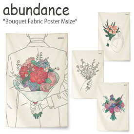 アバンダンス タペストリー abundance ブーケット ファブリックポスターM Bouquet Fabric Poster Mサイズ 全4種類 花束 フラワー 韓国雑貨 おしゃれ GM458001/2/3/4 ACC