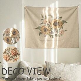 デコビュー タペストリー DECO VIEW ビンテージ フラワー ファブリックポスター Vintage flower fabric poster 2色 韓国雑貨 おしゃれ 2610506 2621852 ACC