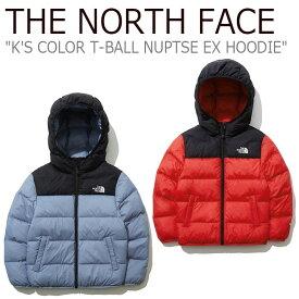ノースフェイス ジャケット THE NORTH FACE キッズ K'S COLOR T-BALL NUPTSE EX HOODIE カラー ティーボール ヌプシ EX フーディー RED レッド BLUE ブルー NJ3NL51T/U ウェア 【中古】未使用品