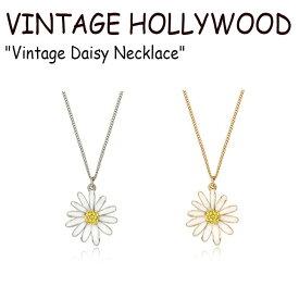 ヴィンテージ ハリウッド ネックレス VINTAGE HOLLYWOOD メンズ レディース Vintage Daisy Necklace ヴィンテージ デイジー ネックレス SILVER シルバー GOLD ゴールド 韓国アクセサリー 300967860 ACC