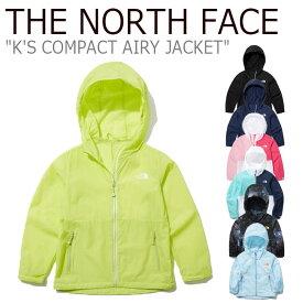 ノースフェイス ナイロンパーカ THE NORTH FACE キッズ K'S COMPACT AIRY JACKET コンパクト エアリー ジャケット 全7色 NJ3LL08S/T/U/V/W/X/Y ウェア 【中古】未使用品